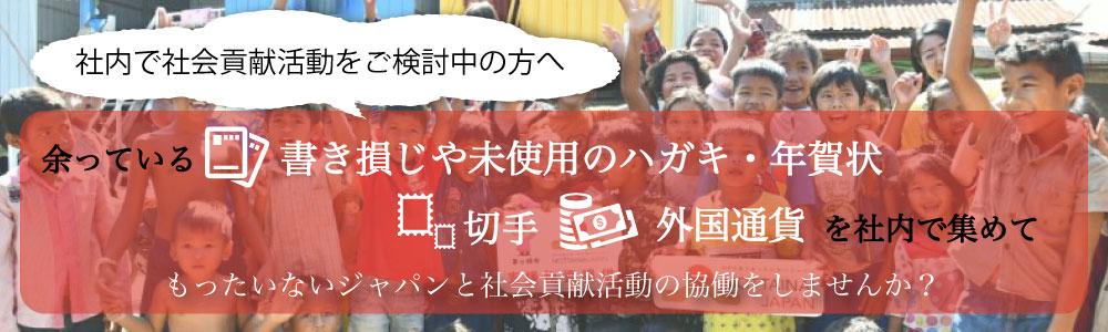 01_トップ