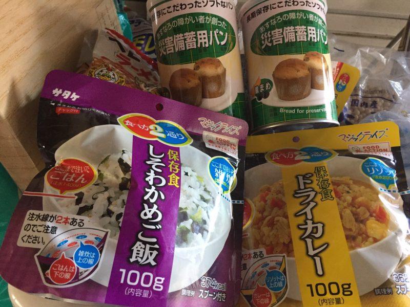 災害用備蓄食料品の寄付を募集しています - NPO法人もったいないジャパン